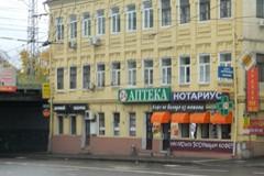 Осквернение храмов в Москве: расследование