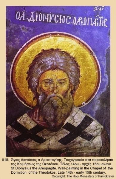 Святой Дионисий Ареопагит. Фреска. Кон. XIV - нач. XV в.