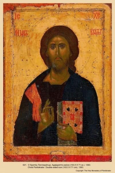 Христос Вседержитель. 1363 г.