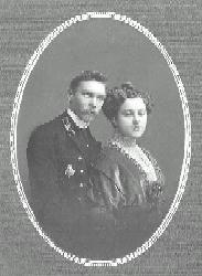 Андрей Владимирович и Вера Сергеевна Воскресенские. pstbi.ru