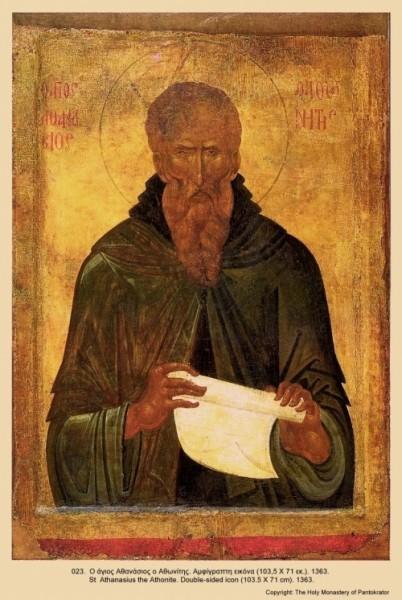 Святой Афанасий Афонский. 1363 г.