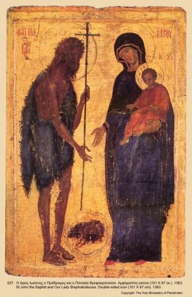 Святой Иоанн Креститель и Матерь Божия с Младенцем. 1363 г.