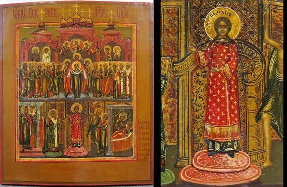 диптих Покров Пресвятой Богородицы