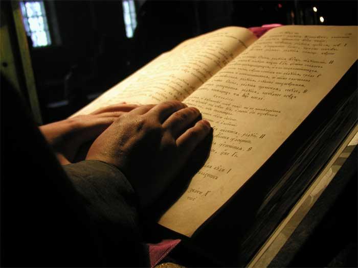 читать евангелие на русском языке бесплатно - фото 11