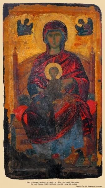 Матерь Божия Умиление. Кон. XV - нач. XVI в.