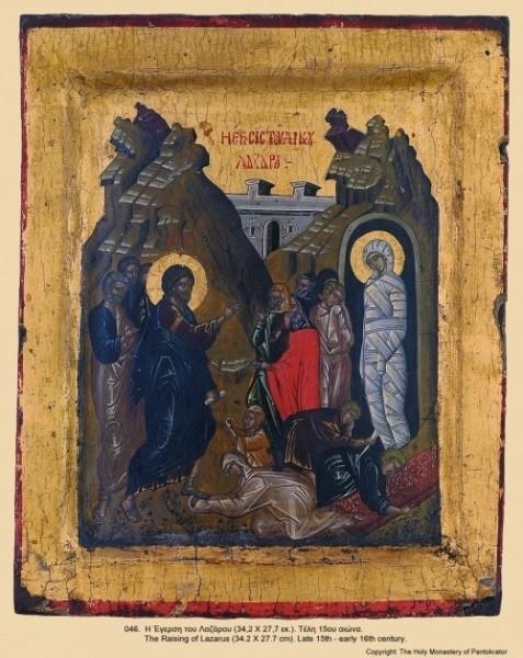 Воскрешение Лазаря. Кон. XV - нач. XVI в.