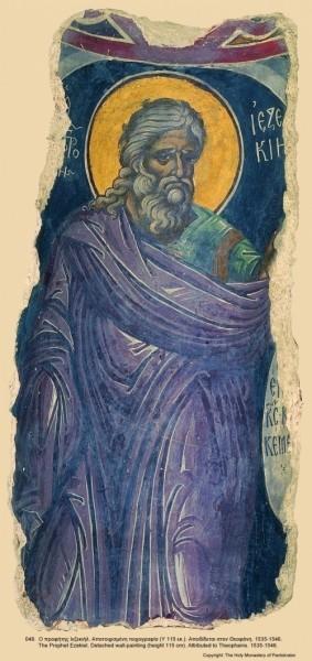 Пророк Иезекииль. 1535-1546 гг.