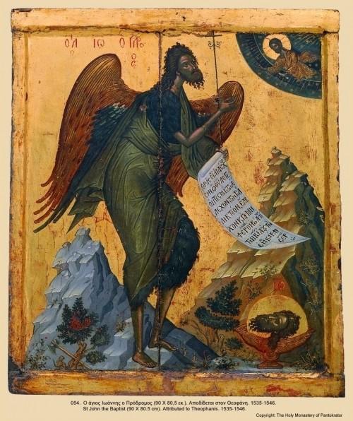 Иоанн Креститель. 1535-1546 гг.