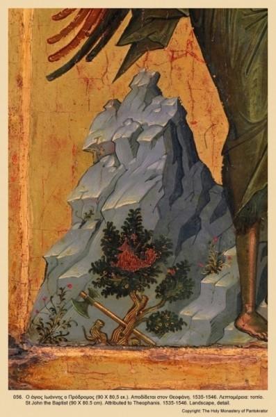 """Иоанн Креститель, фрагмент. 1535-1546 гг. """"Уже и секира при корне дерев лежит..."""" (Лк. 3:9)"""