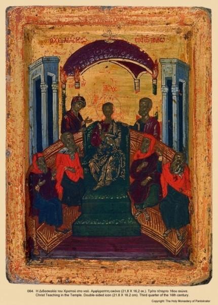 Христос учит в Храме. Третья четверть XVI в.