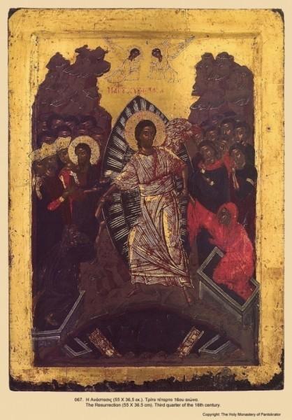 Воскресение Христово. Третья четверть XVI в.