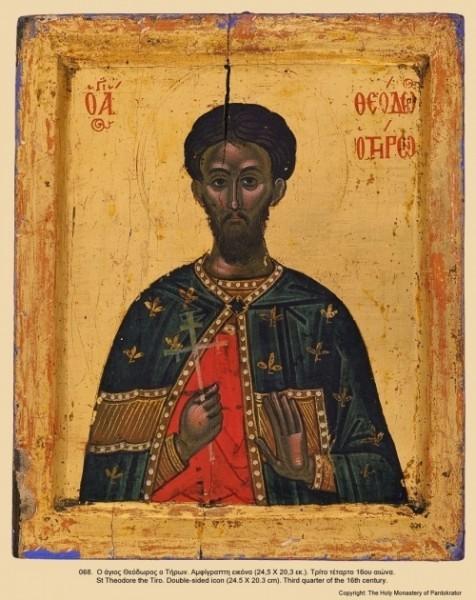 Святой Феодор Тирон. Третья четверть XVI в.