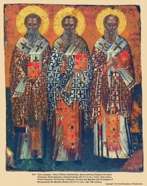 Три святителя: св. Павел Исповедник, св. Иоанн Милостивый, св. Георгий Неокесарийский. Конец XVI в.
