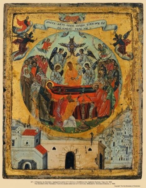 Успение Божией Матери. 1600 г.