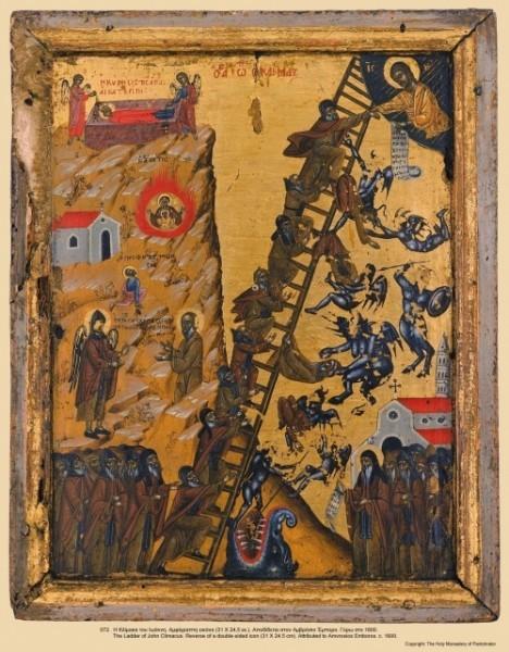 Лествица Иоанна Лествичника. 1600 г.
