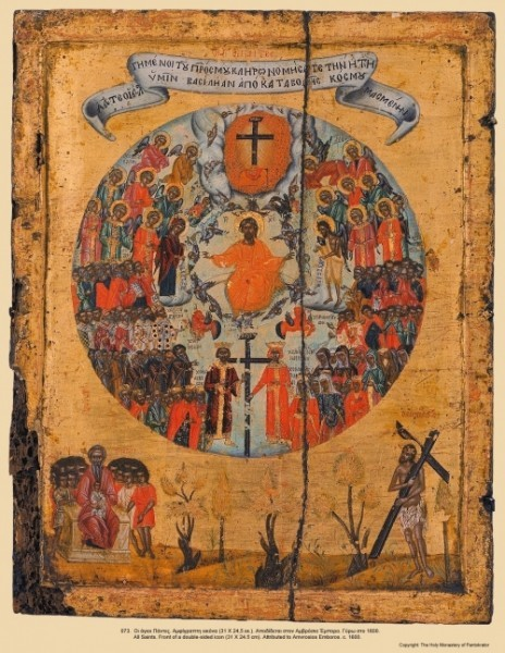 Все святые. 1600 г.