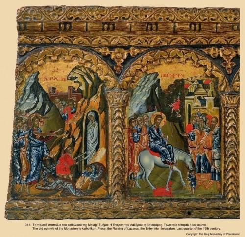 Воскрешение Лазаря, Вход Господень в Иерусалим. Фрагмент росписи. Последняя четверть XVI в.