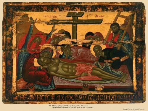 Снятие с Креста. Конец XVI - начало XVII в.