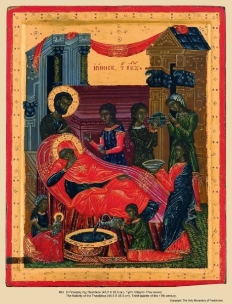 Рождество Пресвятой Богородицы. Третья четверть XVII в.