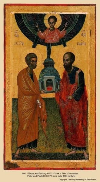 Апостолы Петр и Павел. Конец XVII в.