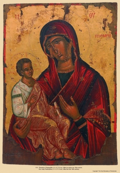 Пресвятая Богородица. Середина XVI в.
