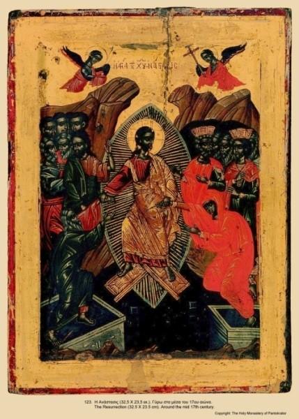 Воскресение Христово. Середина XVII в.
