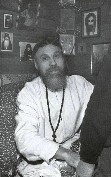 Схиархимандрит Виталий (Сидоренко). 1970-е гг.