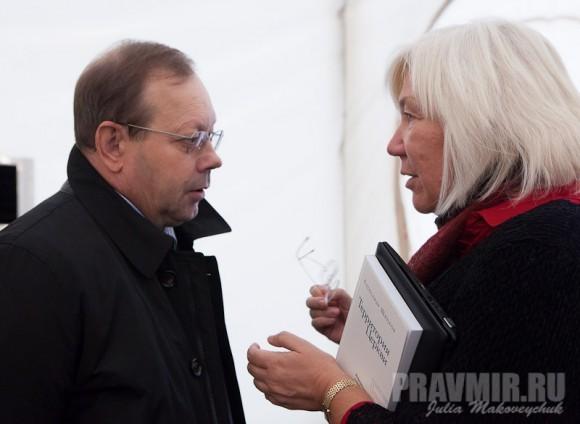 Владимир Фронин (Российская газета), Елена Зелинская (Медиасоюз)