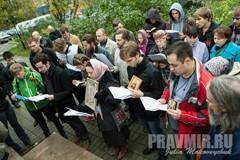 Зачем православные пришли в Мосгорсуд?