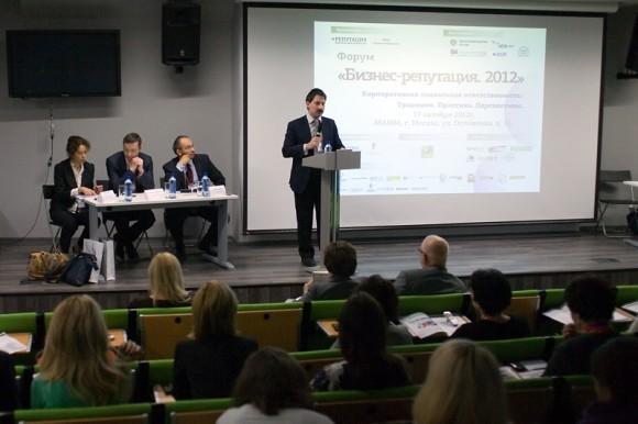 Директор департамента стратегического управления и бюджетирования Министерства экономического развития РФ Артем Шадрин