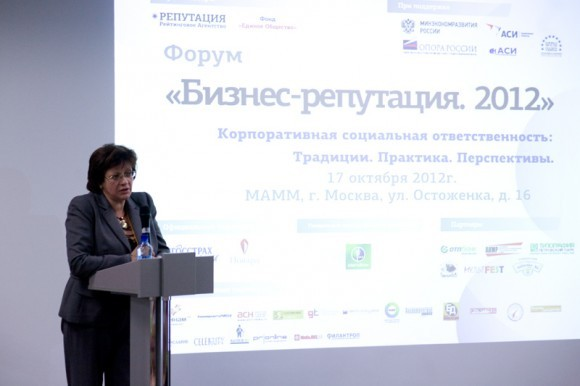 Елена Феоктистова, руководитель Центра корпоративной социальной ответственности и нефинансовой отчетности РСПП