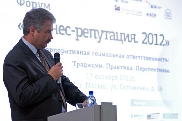 Павел Шашкин, ответственный секретарь Экспертного совета «Экономика и этика» при Святейшем Патриархе Московском и всея Руси