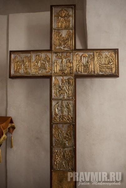 Фрагменты креста