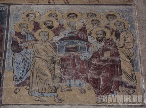 Фреска Собор Двенадцати Апостолов