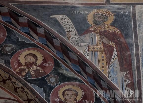 Фрагмент росписи храма: царь Давид Псалмопевец
