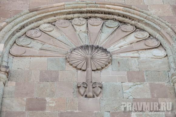 Двенадцать лучей символизируют двенадцать апостолов, двенадцать месяцев