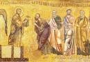 Евхаристия в раннехристианской Церкви