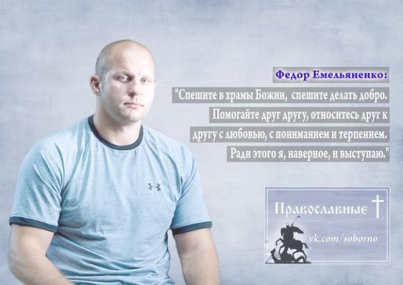 Один из плакатов, фото: группа акции ВКонтакте