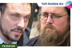 Максим Шевченко vs о.Андрей Кураев (ВИДЕО+ ТЕКСТ)