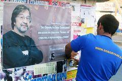 Православные плакаты о вере, или как донести Послание