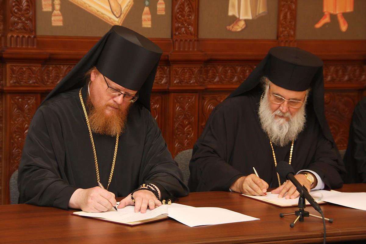 26 сентября 2016 года святейший патриарх кирилл принял паломников финляндской автономной православной церкви во главе