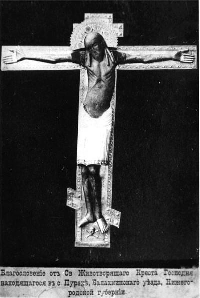 Открытка 1912 года с изображением Животворящего Креста Господня. Фотограф А.А. Соколов.