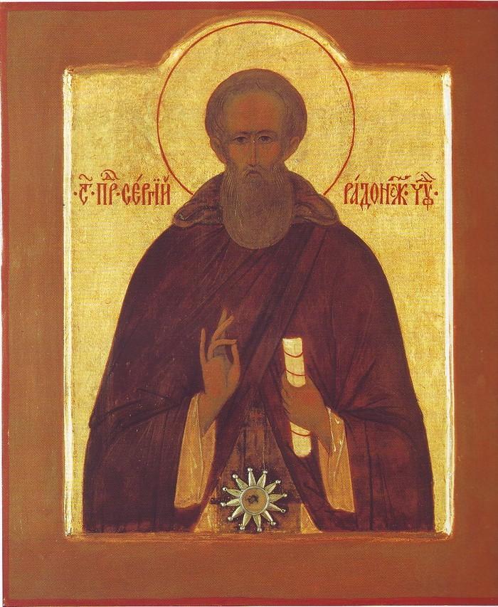 ... иконы монахини Иулиании (Соколовой: www.pravmir.ru/prepodobnyj-sergij-ikony-monaxini-iulianii-sokolovoj