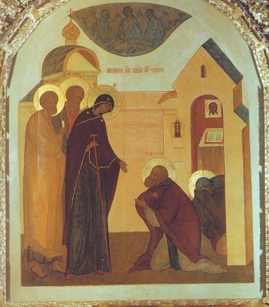 Явление Божией Матери преподобному Сергию. Икона в Серапионовой палате