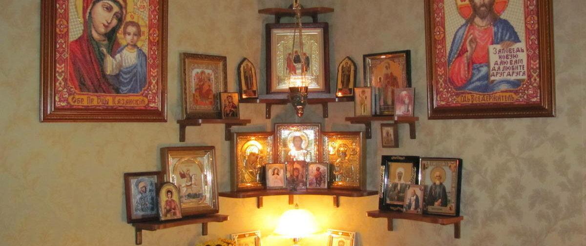 Домашний иконостас — как правильно устроить красный угол