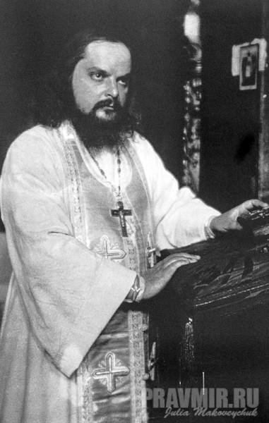 вященномученик Сергий Мечев