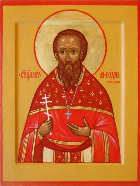 Икона священномученика Феодора (Ремизова). Источник: petr-icons.ru