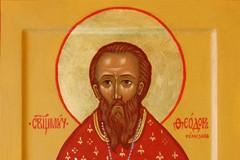 Священномученики Александр (Смирнов) и Феодор (Ремизов): зверски убиты «на всякий случай»