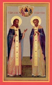 Икона священномучеников Александра Смирнова и Феодора Ремизова. Источник: pstbi.ru