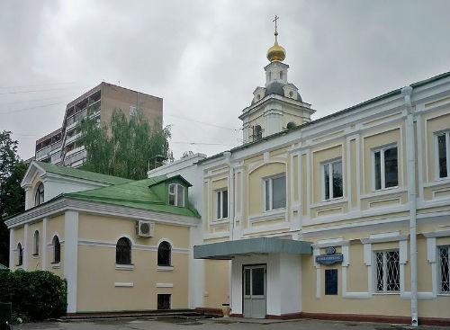 Свято-Тихоновский гуманитарный университет. Фото: pstgu.ru